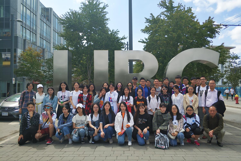 UBC-Tour